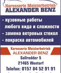 Karosserie Meisterbetrieb Alexander Benz