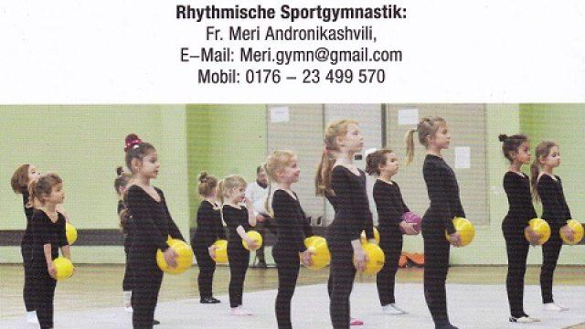 Ритмическая спортивная гимнастика