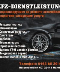 KFZ-Dienstleistung