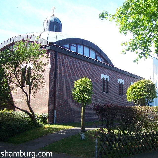 Українська церква всіх святих у Гамбурзі