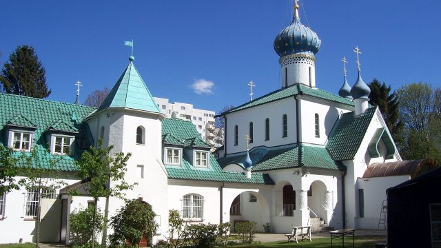 Русская православная церковь Святого блаженного Прокопия Устюжского